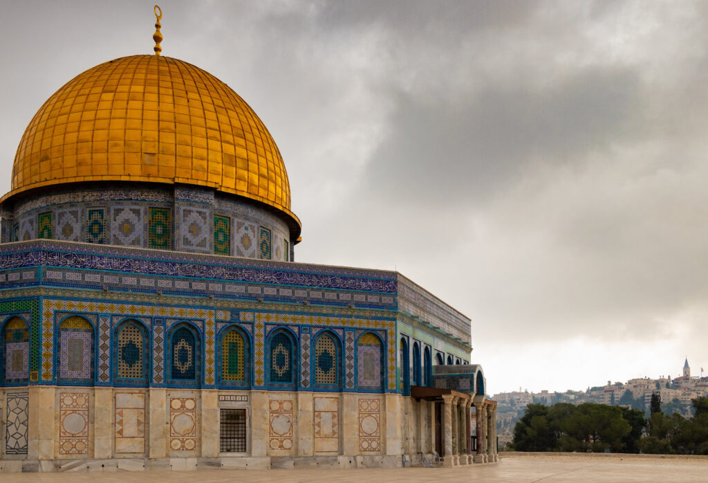 The Dome of the Rock seen from the Eastern side of the plateau