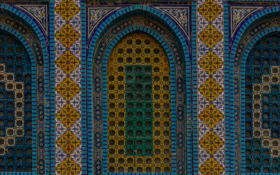 Notes on the Dome of the Rock – Part 1: Initial Thoughts